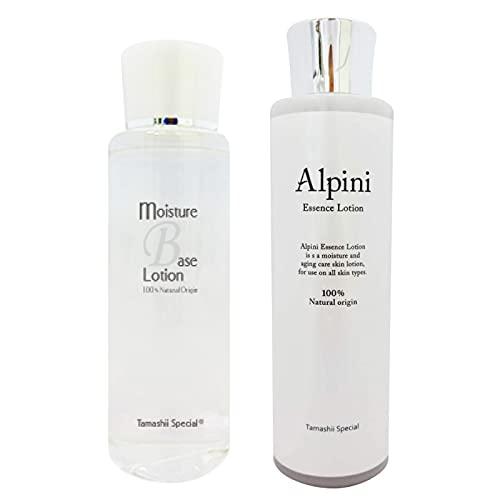 モイスチャーベース化粧水120ml(無香料)+アルピニエッセンスローション150ml 無添加導入化粧水&高保湿化粧水セット オーガニック14種 界面活性剤