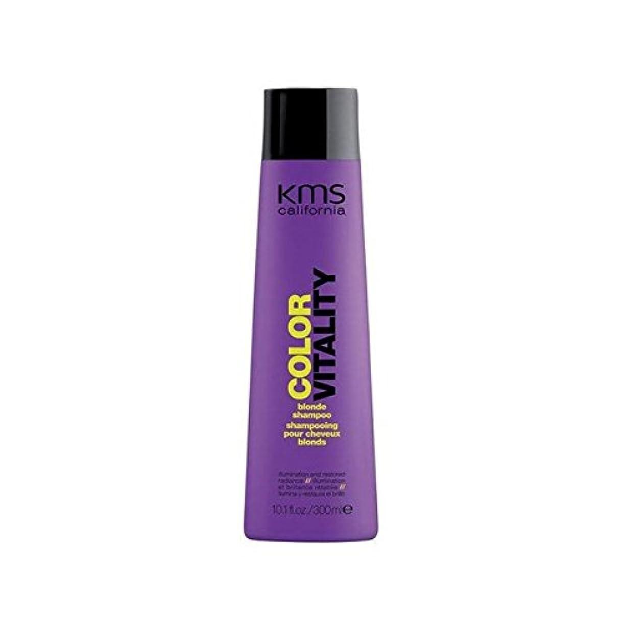 共産主義プロフィール残酷カリフォルニアブロンドシャンプー(300ミリリットル) x2 - Kms California Colorvitality Blonde Shampoo (300ml) (Pack of 2) [並行輸入品]