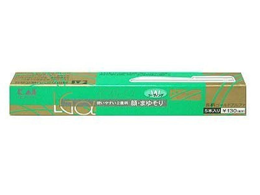 垂直豆腐爪長柄カミソリ ゴールドアルファー LGα-5H1 ×8個セット