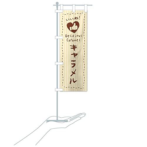 卓上ミニキャラメル・いいね・手書き・クレヨン・チョーク・ハート のぼり旗 サイズ選べます(卓上ミニのぼり10x30cm 立て台付き)