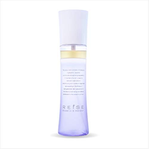 REISE(ライゼ) ブースターオイル ミスト化粧水