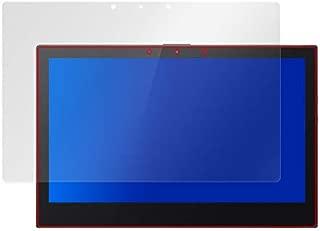 書き味向上ペーパーライク 保護フィルム VAIO A12 / VAIO Pro PA OverLay Paper OKVAIOA12/2