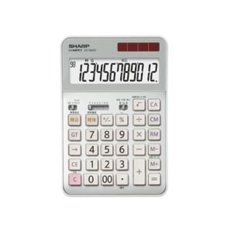 句読点リネン可塑性シャープ SHARP 実務電卓 12桁 セミデスクタイプ CS-S952-CX 1台