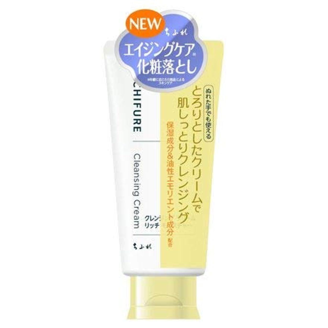 冷ややかな指紋泥だらけちふれ化粧品 クレンジングクリーム リッチモイスチャータイプ 100g