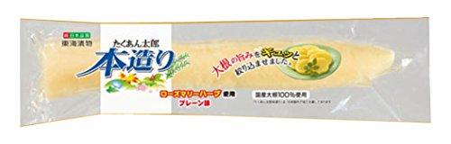 『東海漬物 たくあん太郎 本造り 1本入×2個』のトップ画像
