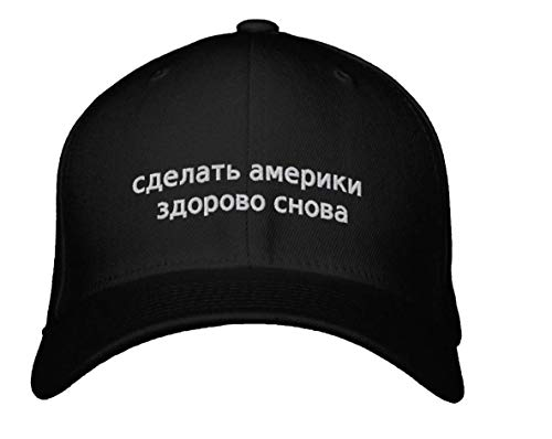 cjdngh Embroidery Hat Russian Trump Hat Embroidered Baseball Cap Hip Hop Headwear Baseball Hat Daddy Dad Hat Black