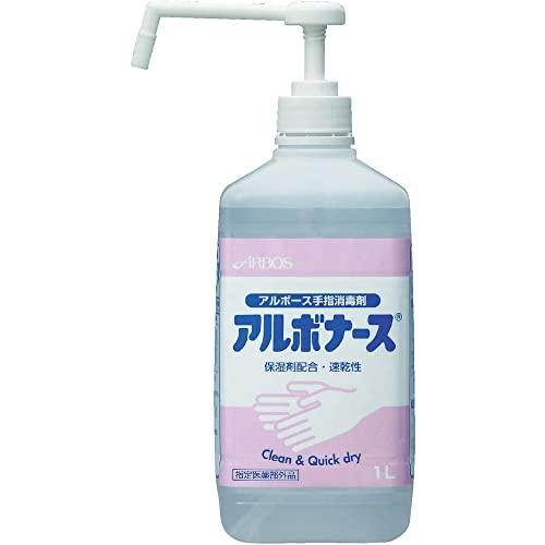 アルボナース 手指消毒剤 保湿剤配合・速乾性 1L [指定医薬部外品]
