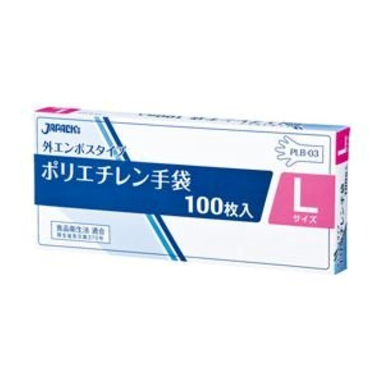 カウントアップ最近リングレットジャパックス LDポリエチレン手袋 L 1箱(100枚) ×20セット