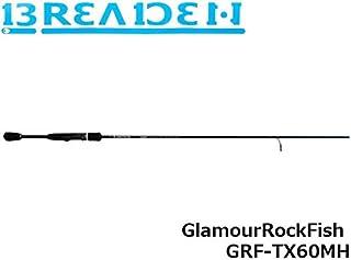 ブリーデン グラマーロックフィッシュ GRF-TX60MH BREADEN