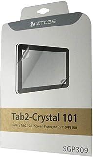 "Galaxy Tab2 10.1"" Screen Protector P5110 / P5100"