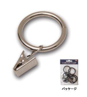 カーテンクリップ(6個入り) シルバー63094