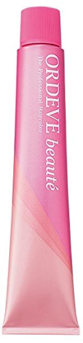 かどうかペット方程式ORDEVE beaute(オルディーブ ボーテ) ヘアカラー 第1剤 b8-BB 80g