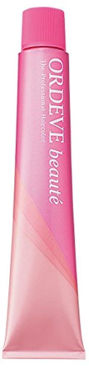 折る同性愛者受付ORDEVE beaute(オルディーブ ボーテ) ヘアカラー 第1剤 b8-SB 80g