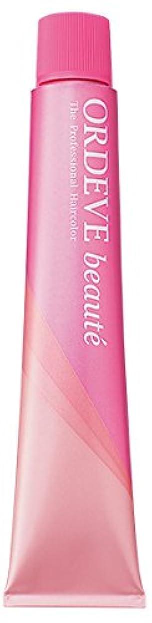 柔らかい里親ファンタジーORDEVE beaute(オルディーブ ボーテ) ヘアカラー 第1剤 b8-CB 80g
