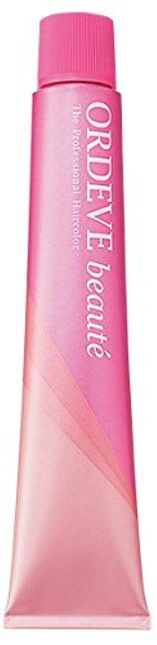 不正純粋に投資するORDEVE beaute(オルディーブ ボーテ) ヘアカラー  第1剤 b7-cBG 80g