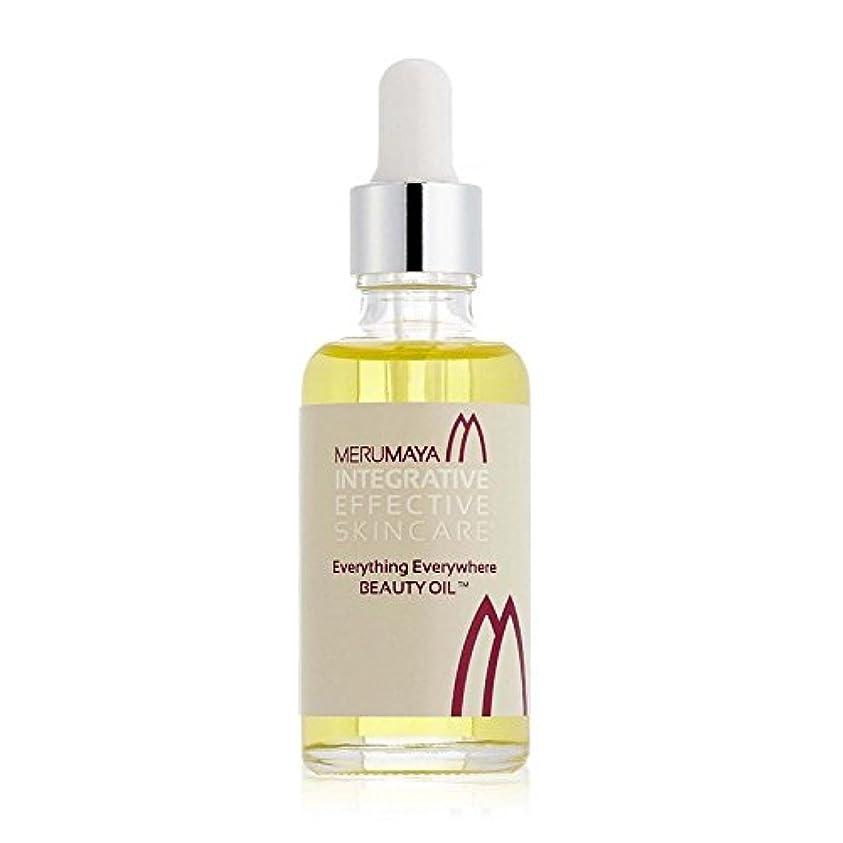 認証触覚溢れんばかりのどこでも、すべての美容オイルを x4 - Merumaya Everything Everywhere Beauty Oil (Pack of 4) [並行輸入品]