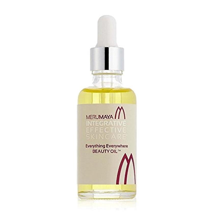 無数のスカルク長さMerumaya Everything Everywhere Beauty Oil (Pack of 6) - どこでも、すべての美容オイルを x6 [並行輸入品]