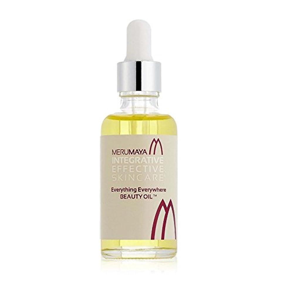 沼地限り味わうMerumaya Everything Everywhere Beauty Oil (Pack of 6) - どこでも、すべての美容オイルを x6 [並行輸入品]