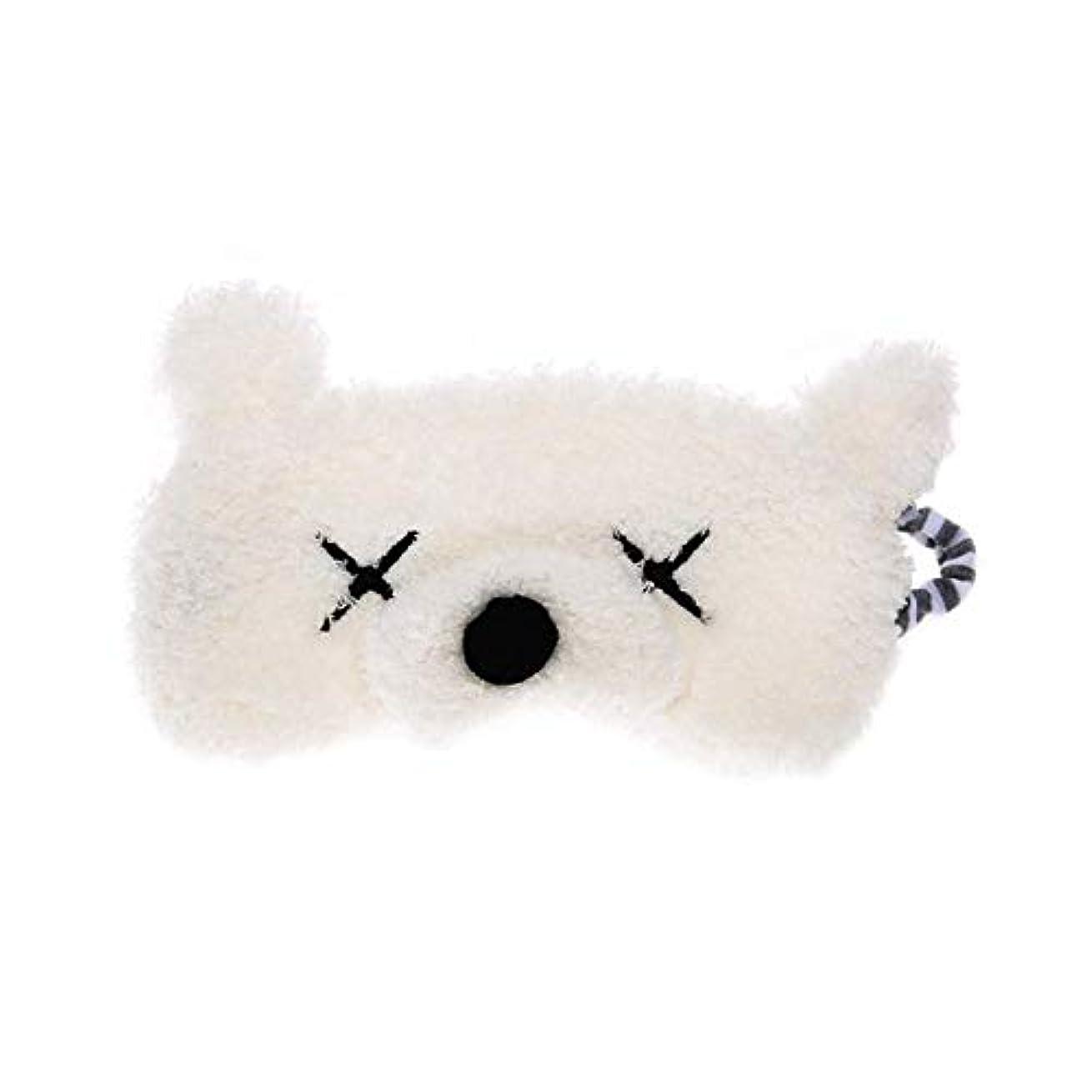 ファンネルウェブスパイダー鈍い魅力NOTE スーパーソフト漫画アイカバー睡眠マスクアイパッチかわいい猫クマ旅行目隠しシールド両面豪華なアイシェード睡眠昼寝エイド