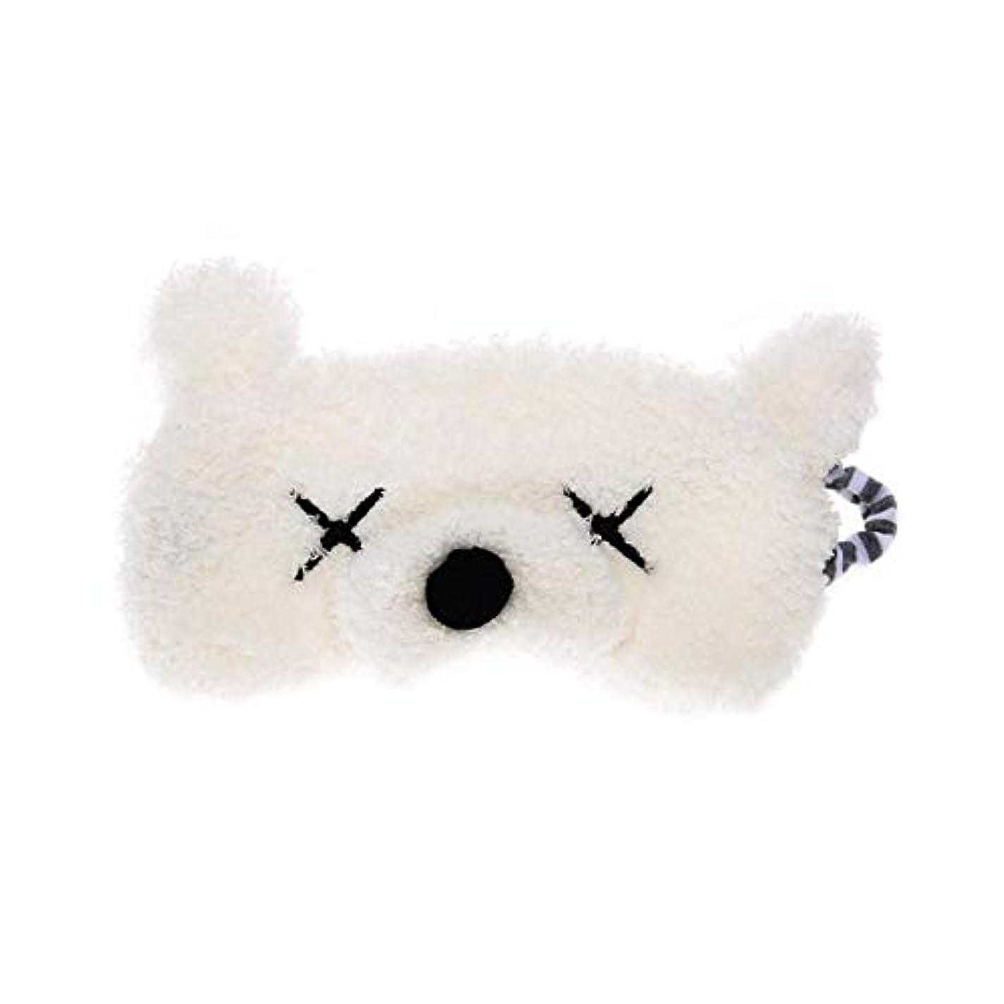 アプト隠されたジャグリングNOTE スーパーソフト漫画アイカバー睡眠マスクアイパッチかわいい猫クマ旅行目隠しシールド両面豪華なアイシェード睡眠昼寝エイド