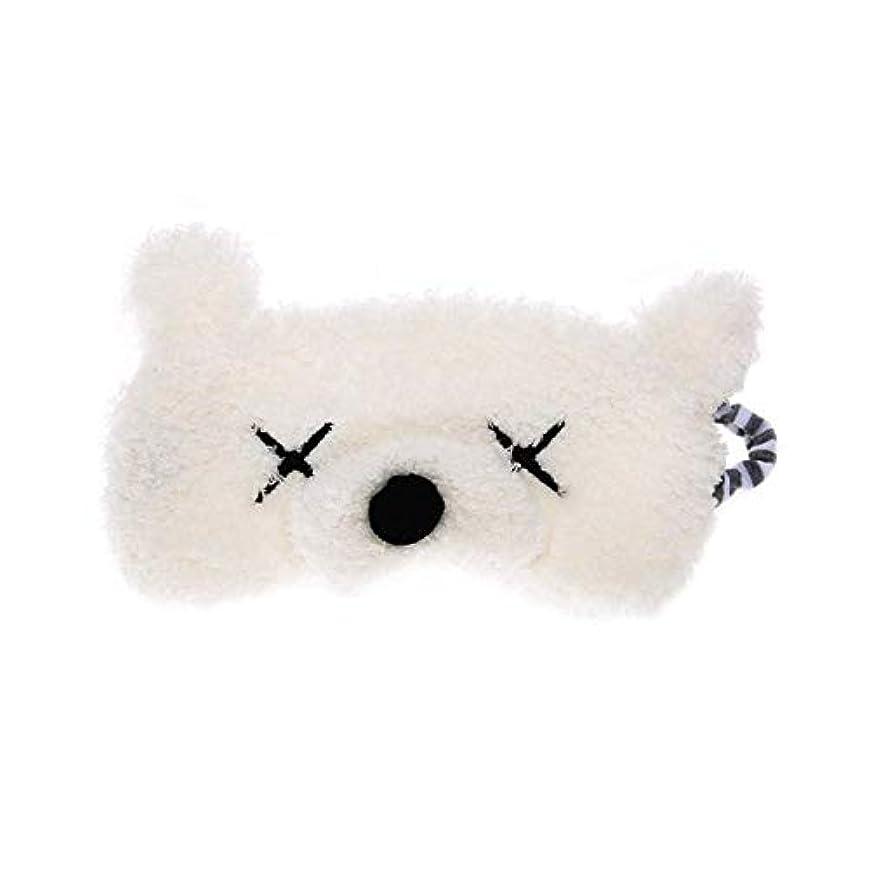 言い聞かせる教担保NOTE スーパーソフト漫画アイカバー睡眠マスクアイパッチかわいい猫クマ旅行目隠しシールド両面豪華なアイシェード睡眠昼寝エイド