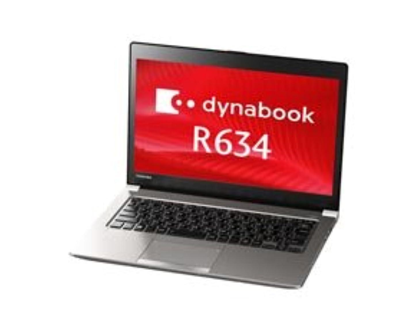 引く安価な仲介者東芝 dynabook R634 L(Windows(R)7搭載、Core i5-4300U) PR634LAA647AD71