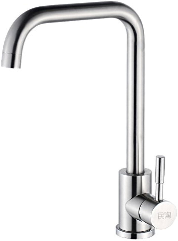 ETERNAL QUALITY Bacino del bagno lavandino rubinetto in ottone Miscelatore rubinetto bagno Miscelatore Toccare in acciaio inox lavello da cucina calda e fredda miscelator