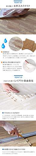 カグワールド『ジョイントマット32枚組6畳用木目調マット(smk-0008)』