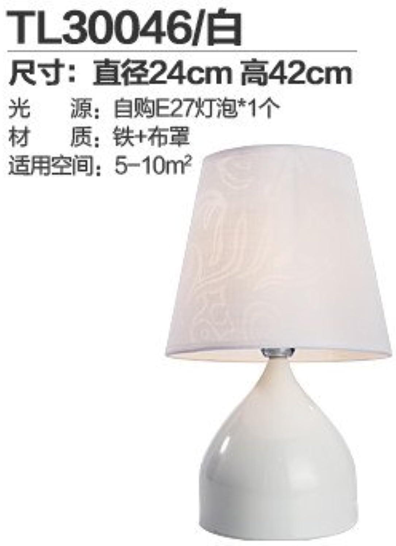 Leselampen kreative Lampen Lampen Schlafzimmer Bett Lampen 240  420mm, Weiß B06Y5RWK9H | Erschwinglich