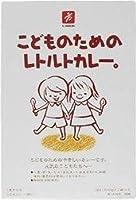 こどものためのレトルトカレー (箱入) 大阪市 【北海道から九州まで全国ご当地カレー】