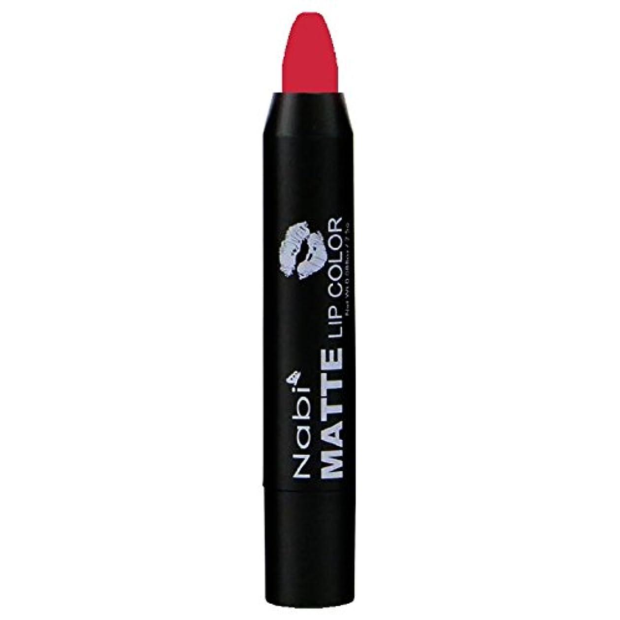 夜シャワー慣らすNabi Cosmetics Matte Lip Color - Matte Pink Blush (並行輸入品)