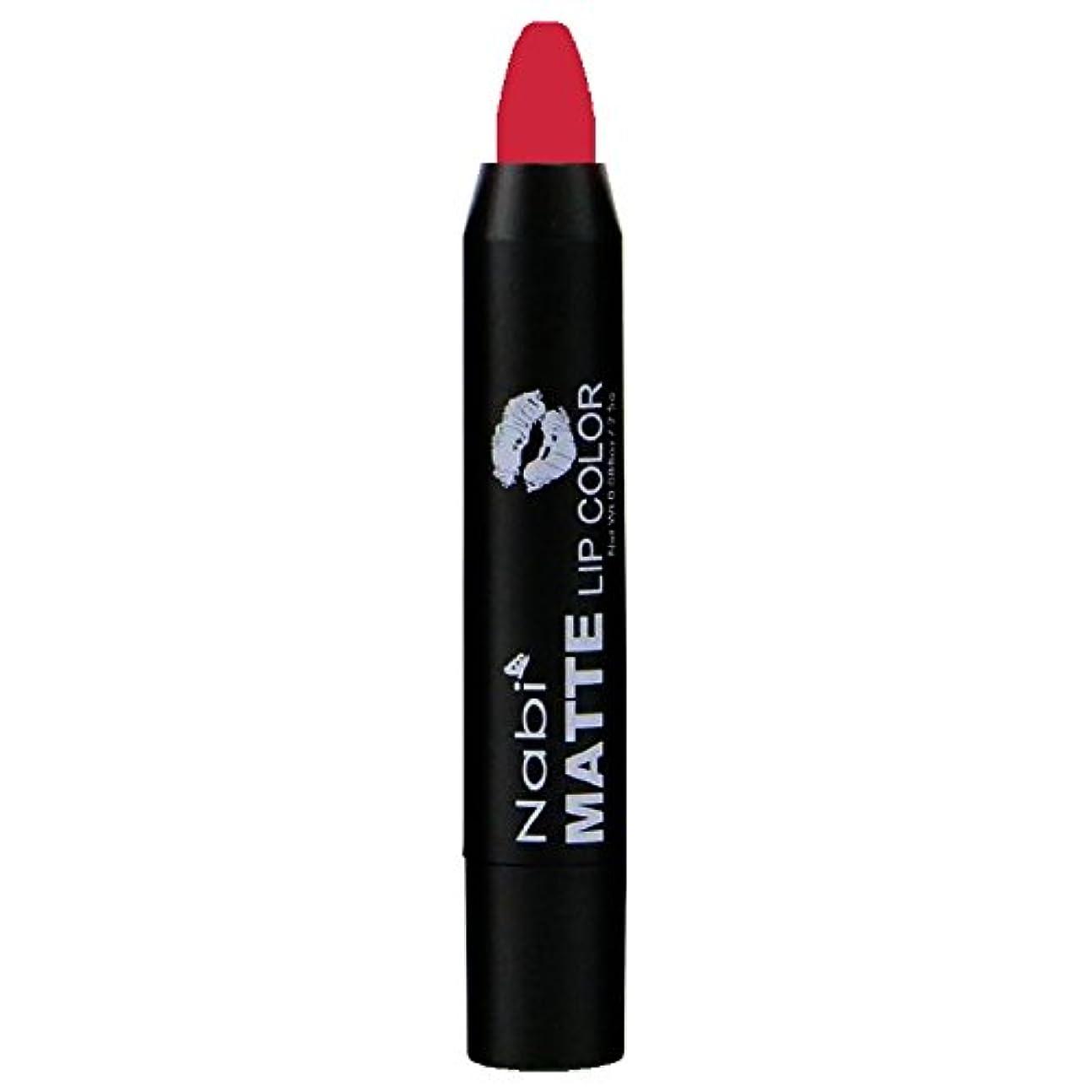 記事びっくりするユダヤ人Nabi Cosmetics Matte Lip Color - Matte Pink Blush (並行輸入品)