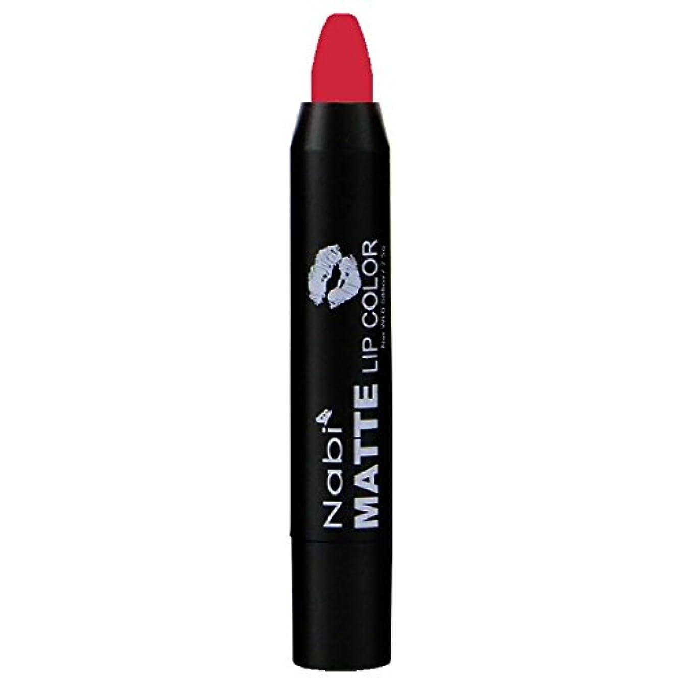 警告する寸法蘇生するNabi Cosmetics Matte Lip Color - Matte Pink Blush (並行輸入品)
