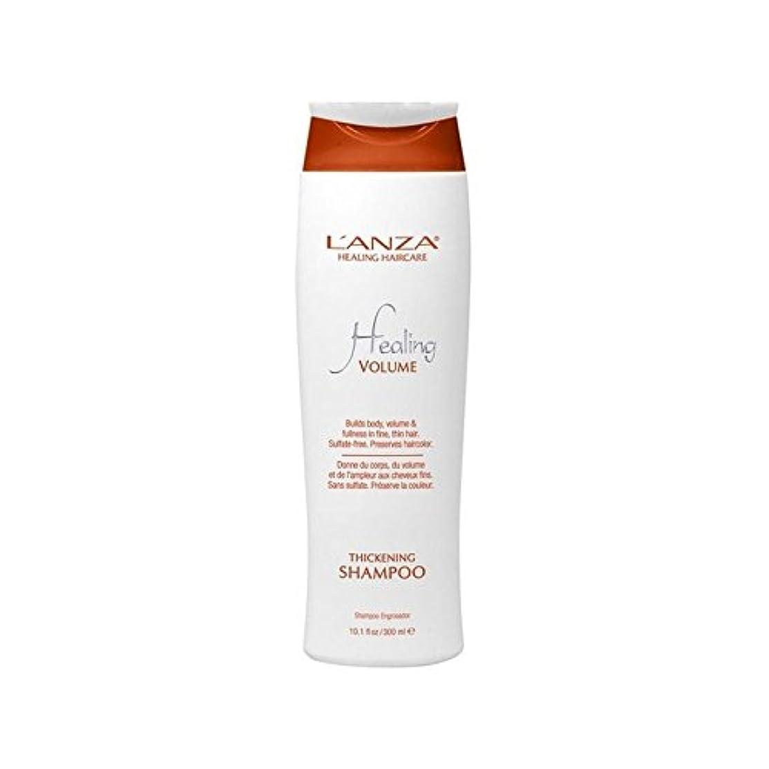作りますパスリレーアンザ癒しのボリューム肥厚シャンプー(300ミリリットル) x4 - L'Anza Healing Volume Thickening Shampoo (300ml) (Pack of 4) [並行輸入品]