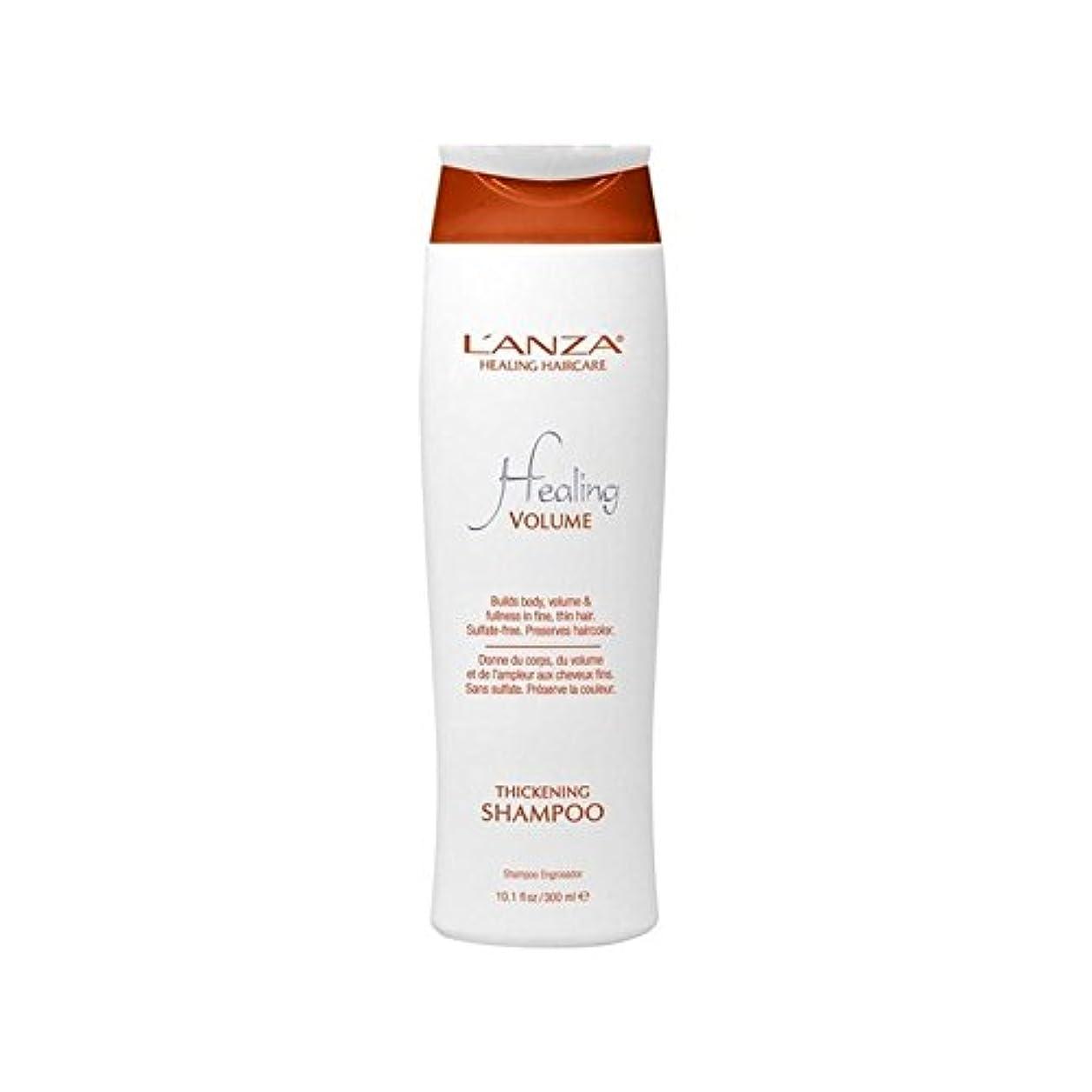 純度用心深い殉教者アンザ癒しのボリューム肥厚シャンプー(300ミリリットル) x4 - L'Anza Healing Volume Thickening Shampoo (300ml) (Pack of 4) [並行輸入品]