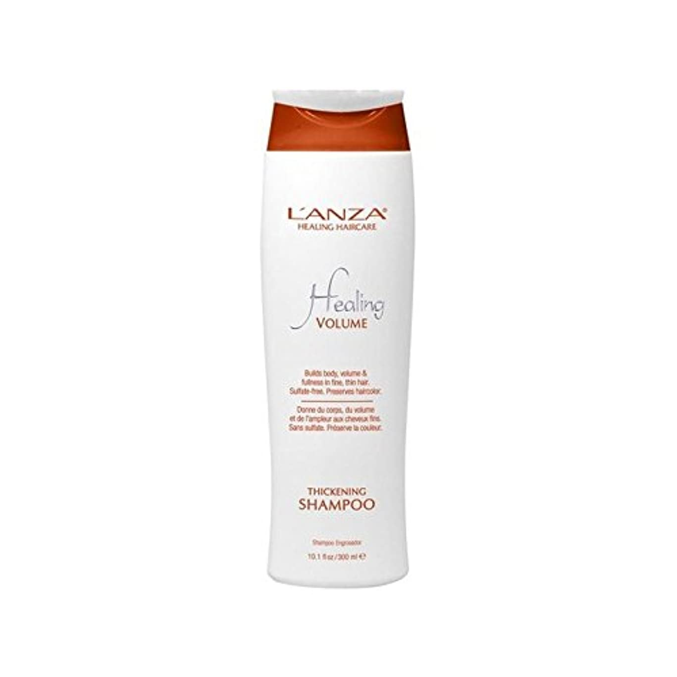 簡単に悲惨聴覚L'Anza Healing Volume Thickening Shampoo (300ml) (Pack of 6) - アンザ癒しのボリューム肥厚シャンプー(300ミリリットル) x6 [並行輸入品]