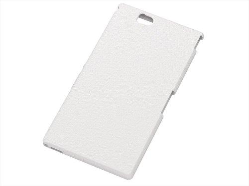 レイ・アウト Xperia Z Ultra ケース スリップガード・シリコンジャケット/ホワイト RT-SOL24C2/W