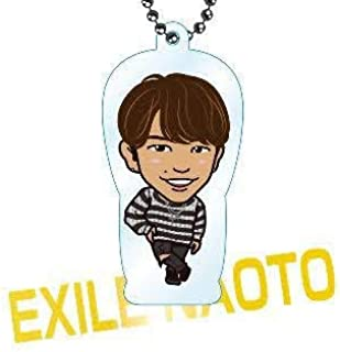 EXILE NAOTO クリアチャーム Ki・mi・ni・mu・chu