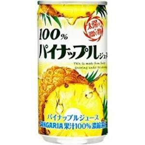 サンガリア 『100% パイナップルジュース』