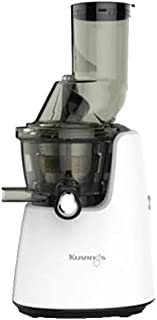 クビンス ホールスロージューサー ホワイト JSG-721W