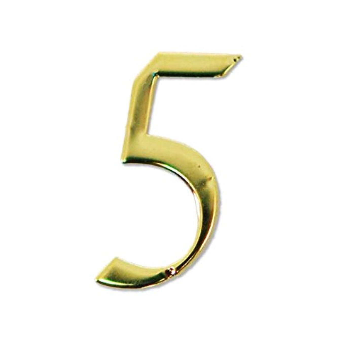 ハング収容するあたたかい数字の薄型メタルパーツ ゴールド 30枚 (5(five/五)3mm×5mm)