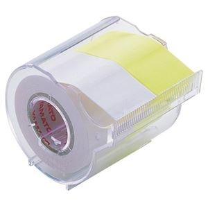 ヤマト メモック ロールテープ カッター付 25mm幅 白&レモン R-25CH-WL 1個 ×15セット