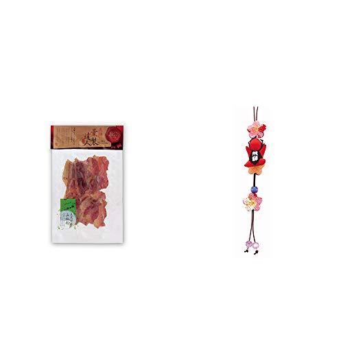 [2点セット] 薫製達人 豚バラベーコン燻製(60g)[飛騨山椒付き]・豆さるぼぼ 和風ストラップ【赤】 / 縁結び・魔除け //