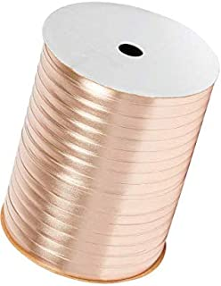 True Rose Gold Gift & Party Favor Packaging Supplies (Rose Gold Metallic Curling Ribbon)
