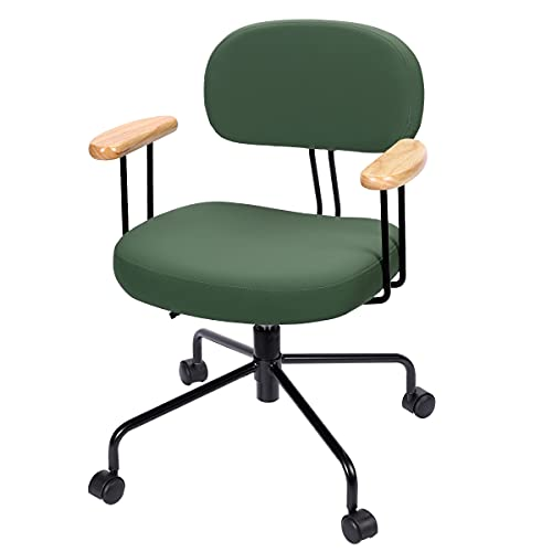 Modern Home Office PU Chair, Adjustable Height Comfy Padded Rotatable Chair for Living Room and Bedroom,Task Chair for PC Writing Desk Dresser, Upholstered Guest Chair with Detachable Armrests (Green)
