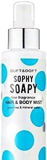 [DUFT&DOFT] 香水 hair&body Mist sophy soapy 소피소피