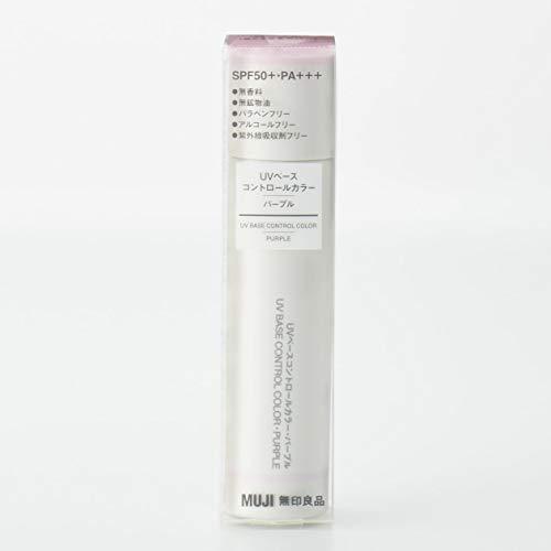 良品計画『無印用品UVベースコントロールカラー』
