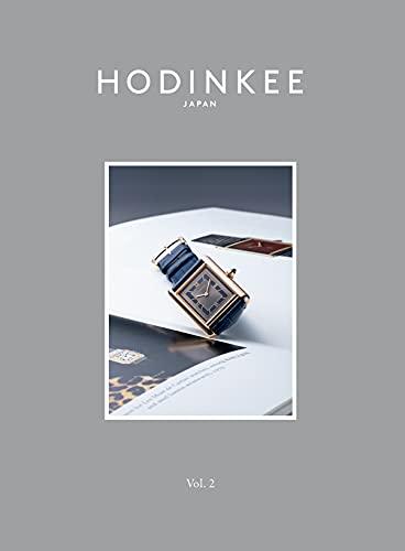 HODINKEE Japan Edition Vol.2 Amazon特典付き版