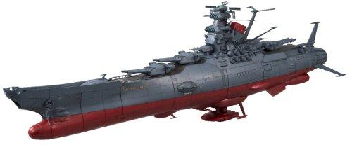 Bandai Hobby Space Battle Ship Yamato 2199 Model Kit (1/500 Scale)