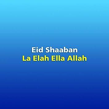 La Elah Ella Allah